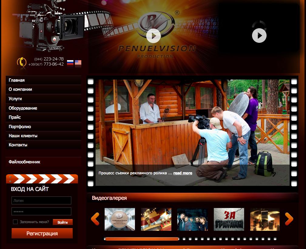 Продвижение студии фото- видеосъемки в Украине