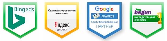контекстная реклама в Харькове