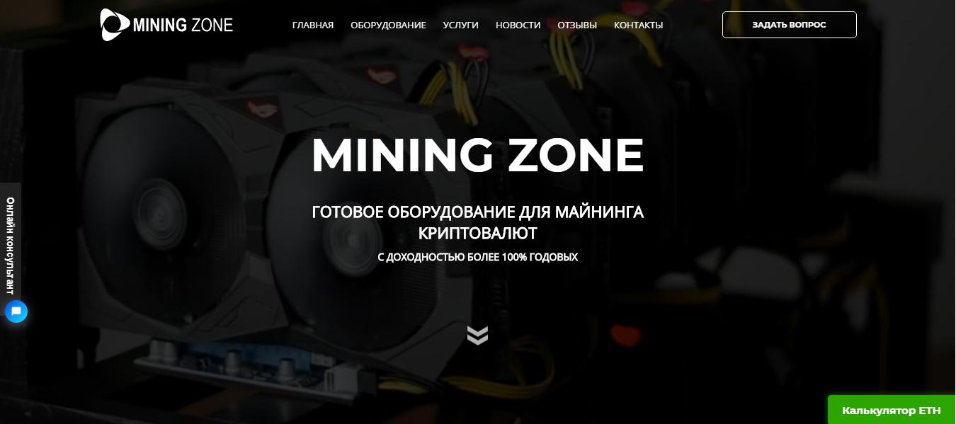 Контекстная реклама для сайта по оборудованию для майнинга криптовалют